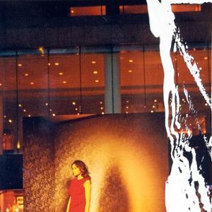 Hongkong (Rot)